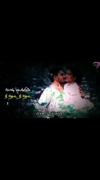 #love_moments