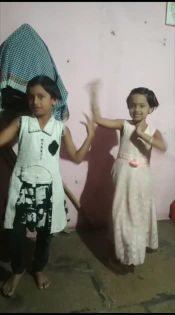 khanderaya chi daina