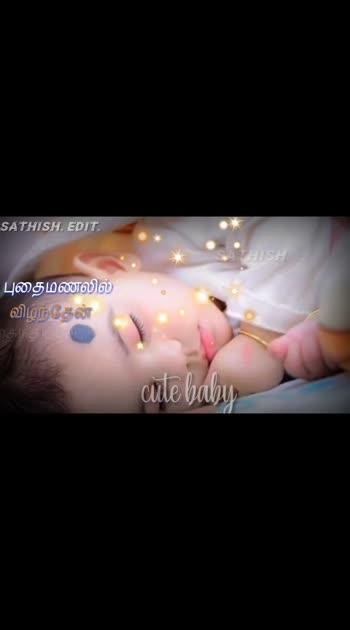 #cutebaby #cutebabygirl #tamilcuteromanticlovestatus #cutebabystatus