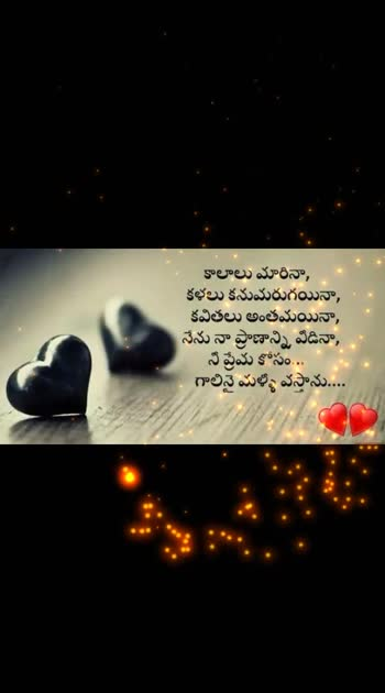 ##hearttouching##quote##
