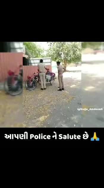 Police #police #police #policenews #selute_to_indian_police  #gujarat #gujaratpolice #ahmedabad #amdavad