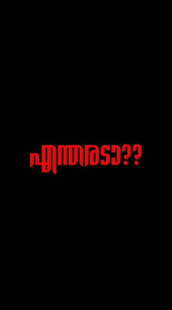 #communist #sfi #roposostars #roposo-beats #roposo #dyfi
