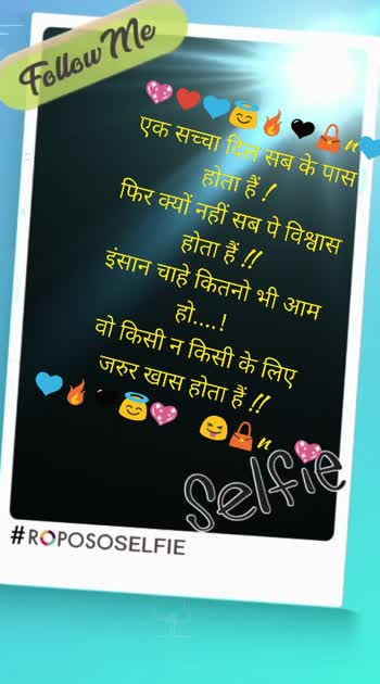 #roposolove #roposolove #lave- #piyar