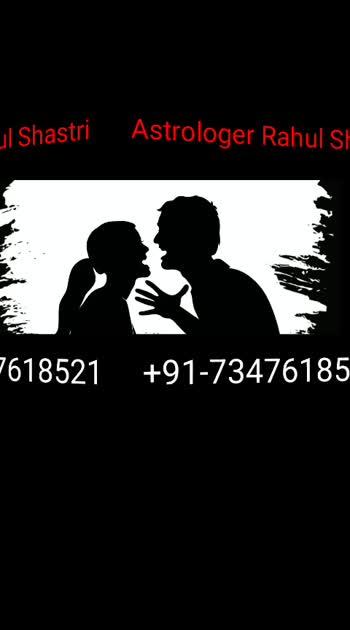 +91-7347618521 Lovespecialistastrologers.com Pandit Rahul Dev Shastri is Indian Love Specialist Has Expertise In voodoo Black magic, Get your Love back, Love break up solution, women love vashikaran, black magic guru ji, love guru tantrika, women VASHIKARAN, girlfriend vashikaran, boyfriend vashikaran, Tantrik baba g, Astrology solution, Havan pandit, yogya pooja pandit, kundali dosh solution specialist, match making specialist, love marriage specialist, business loss solution, Foreign visa solution, illness medical problems solution, kala jadu solution, property Disputes solution, lottery number solution,  #nepal  #france #nofilter #newzealand  #uk #australia #usa #canada #punjabi #bikaner #udaipur #jodhpurdiaries #jaipur #india 🇮🇳 #world 🌏#assam #bihar #delhincr #mumbai #italy #japanese #greece #bhari_nach #dubai #ohio #ohiophotography #singapore #thailand #hongkong #love-status-roposo-beats #tiktokvideo #youtube #facebook #instagram #stayfit #coronaviruses #myvideo #ajeetsingh #mahindra #goodmorning #2020 #bs #hindisongs #driving #just-for-you #jcb #top10 #sky #comment