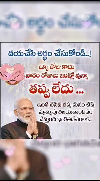 #narendramodiji