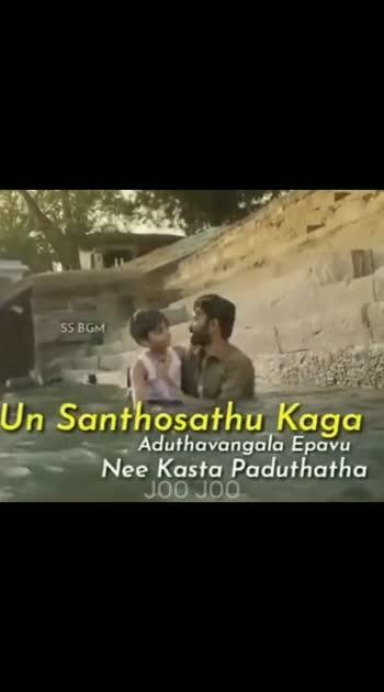 #dhanush #dhanushfans #dhanushfan #dhanush_anna #dhanushfansclub #dhanushlove #chennaisuperkings