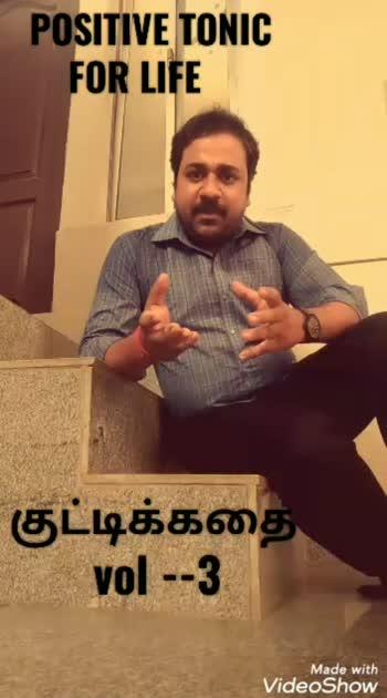 #tamilstatus #motivational #tamilmotivation #tamilmotivational