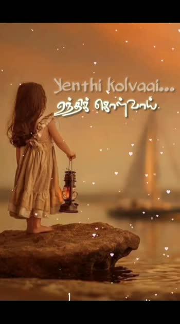 #iraiva #iraiva_song #tamilalbumsong #tamilalbumsongsandlyrics #hiphoptamizha #tamilbeats #tamilstatus