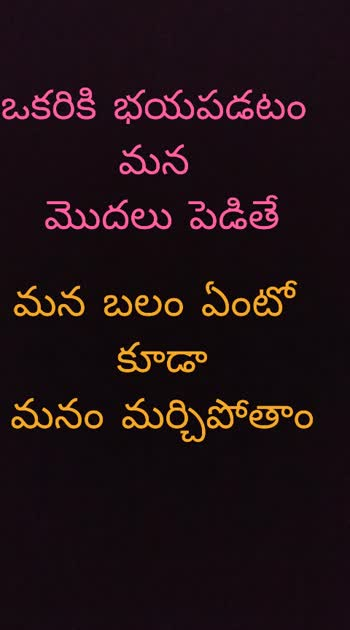 # roposo soulful quotes