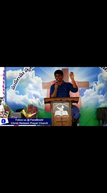 #jesus #messages #telugu #whatsapp #status