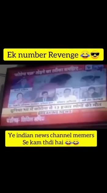 Top news #newschannel #top #news