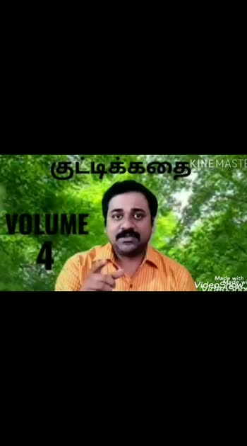 #tamilmotivational #motivational #motivationalvideo