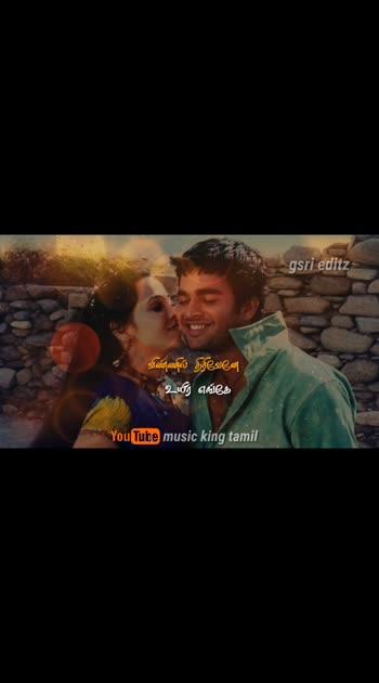 #tamilovestatus #tamillyrics #tamiloldsong