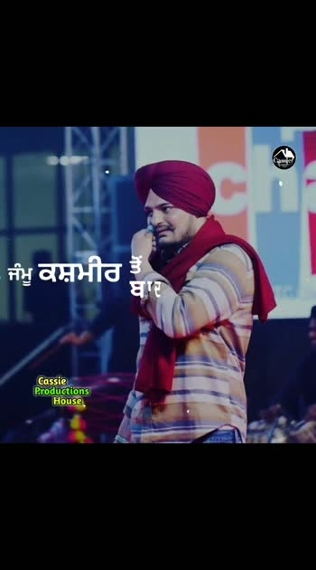 #sidhu_moose_wala #punjabistatus #sangwan_jat #sangwan #jattlife #jaatland #roposo-beats