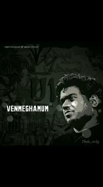 #u1 #u1addictz #yuvanism #yuvanshankarrajamusic