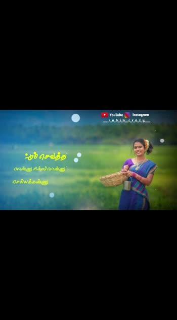 #lovestatus #lovewhatsappstatus #lovewhatsapp_status #kadhal #lovesongs #trendeing #viral #viralvideo #tamilstatus #tamilsong #tamil #tamilromanticsong #tamilromance #tamilkavithai #tamilkavithaigal #anbu #music #tamilmusic #tamilmusically #tiktok #tiktokvideo #instavideo