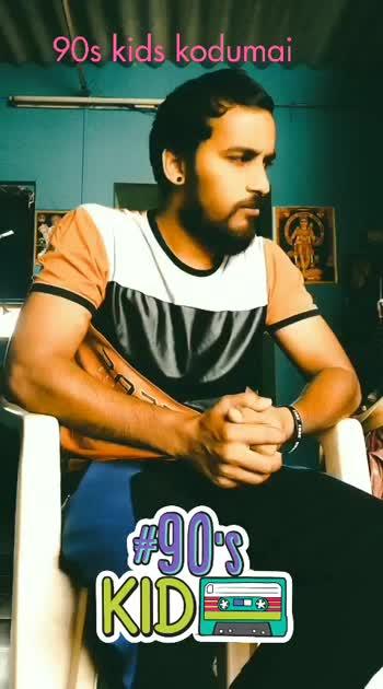 #90skidsvs2kids #tamilmuser