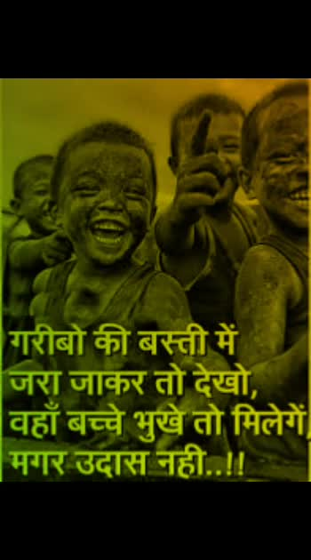 #तुमच्यासाठी #kirtidangadhvi #loganyuvi #svrangarao