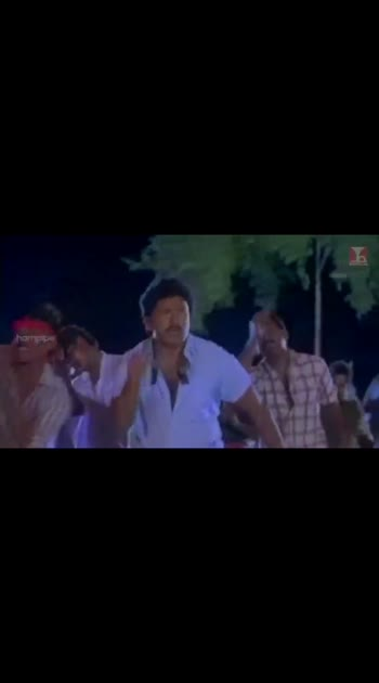 super hit song