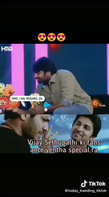 #vijaysethupathy