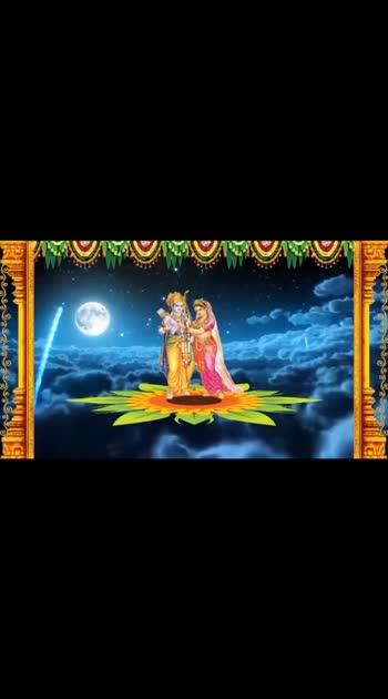 sri ramanavami shubhakankshalu