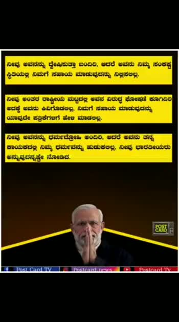 #narendra_modi #boss ❤️💥