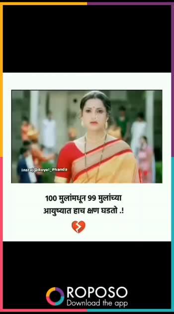 break up #duniyadari  #marathistatus