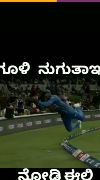 #cricketlover #boss