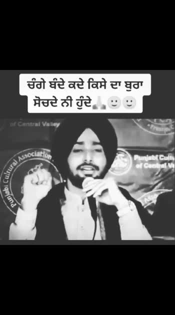 #satinder_sartaaj #shyarilovers