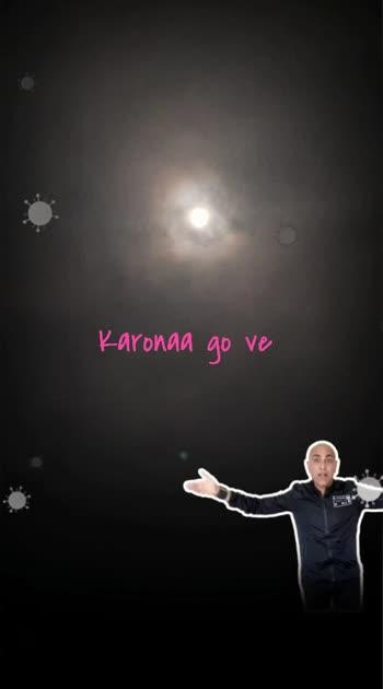 #Go karonaa  #go to hel...
