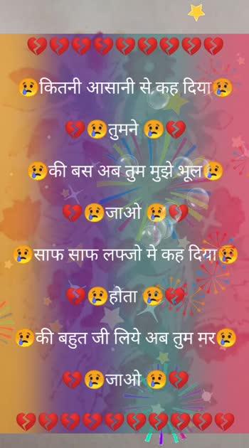 #dard #dard-e-mohabbat #dard-judai_wala #old-hindisong #old-is-gold #oldsongs #beats #beatschannel