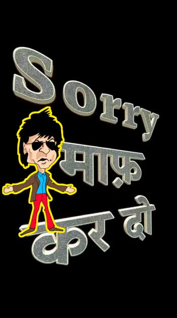 dil se sorry sorry sorry sorry###