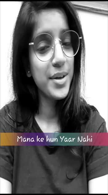 #manakehumyaarnahi #ladleetiwari #ladleetiwarifam #roposostar