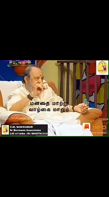 Tamil Nadu cheif music Mr vaali