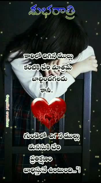 #roposo-goodnight #roposo-sad-love-status