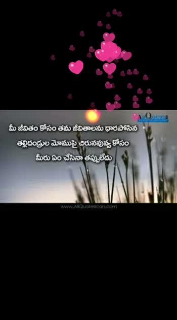 #parentslove ##
