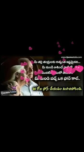 ##parentslove #