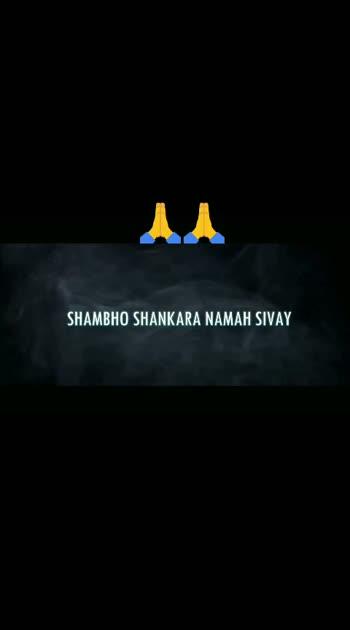 #shamboshankara #omnamahshivaya #harharmahadev