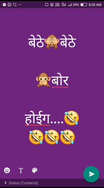 #punjabi-beat #punjabi-beat #punjabi