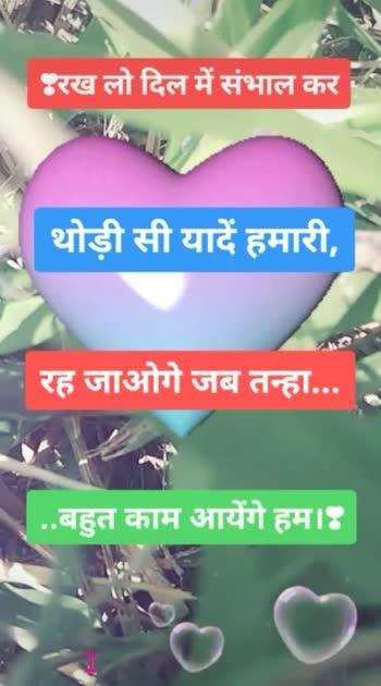 #dard-e-mohabbat #dard-e-zindagi