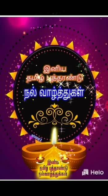 #tamilputhadu