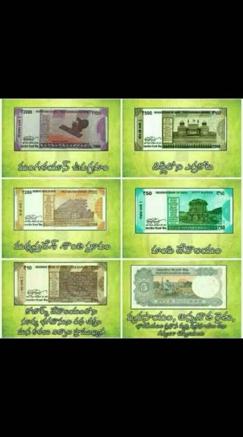 #soulfulquotes #wow #indian-rupees