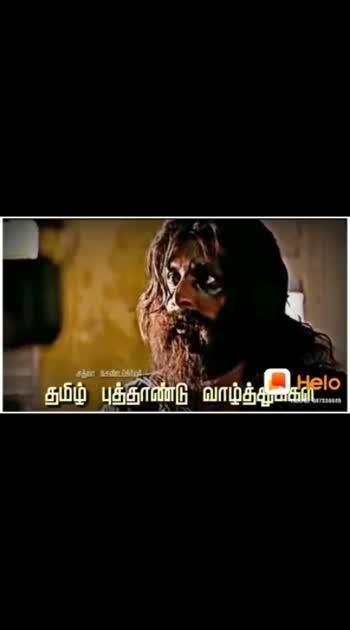 #tamilnewyear #tamilputhadu #dailywisheschannel