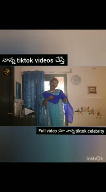 Ma Nanna Tiktok Celebrity @chandragirisubbu #telugu-roposo #telugu #comedyvideo #comedy #satishsaripalliyoutubefather #satishsaripalli