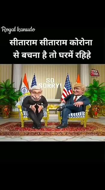 #hahatvchannel #funnyvideo #sitaram  sitaram home pr rhiye covid 19 se bse##