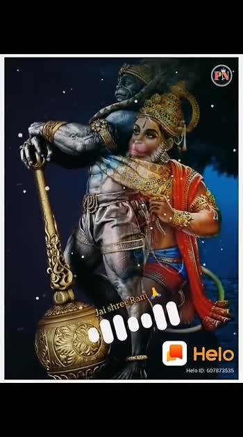 #hanumanchalisa
