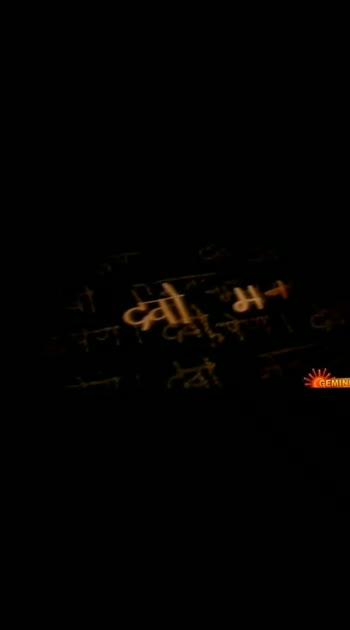 #movienight #moviesongs #geminitv