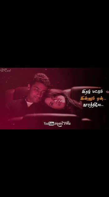 #varanamayirammovie #suryalovesongs #trendingchannel #tamiloldsongs