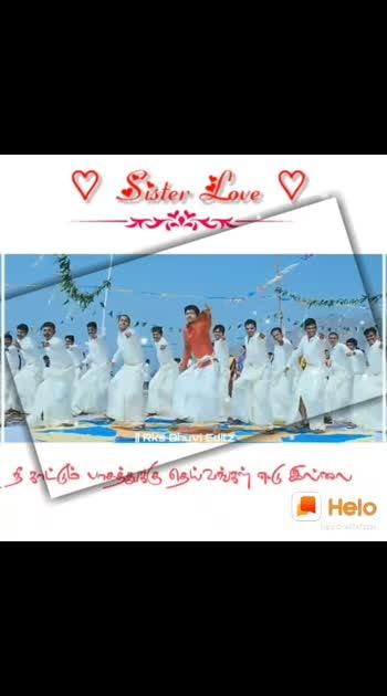 #sisterlove #vijaysongs #trendingchannel