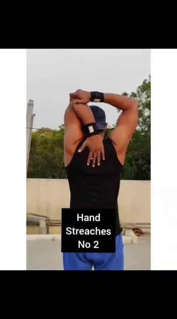 Hand streaches No 2 #jp_fitness_trainer #jsfitnesszone #jsfitnesszoneyoutubechannel #gym #gymworkout #workoutmotivation #fitness #fitnessmotivation #fitlife #nevergiveup #dontgiveup #myfitness #newfitness #fitnessfirst #hollywoodfitness #bollywoodfitness #workouts #workoutlifestyle #nutration #nutrationtips #myworkout #instagram #facebook #ticktok #telugu #telugufitness #fitnessintelugu #telugufitnesstrainer